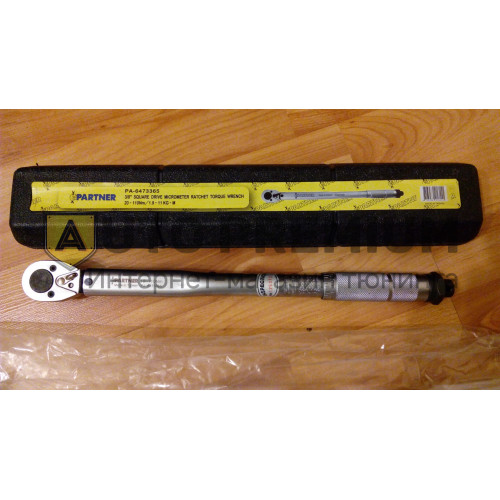 Ключ динамометрический 42-210 Нм «Partner» PA-6474470